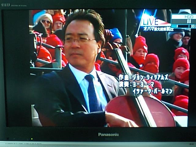 在米華人演奏家馬友友さん、オバマ大統領就任式で演奏 中国新聞社配信_d0027795_11241551.jpg
