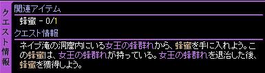 c0081097_1931212.jpg