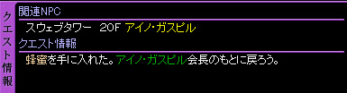 c0081097_1935627.jpg