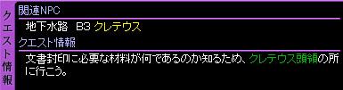 c0081097_1941569.jpg