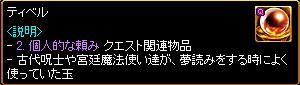 c0081097_19572981.jpg