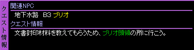 c0081097_19575687.jpg