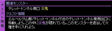 c0081097_19581567.jpg