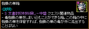 c0081097_20241380.jpg