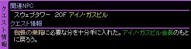 c0081097_2024158.jpg