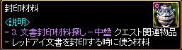 c0081097_20243029.jpg