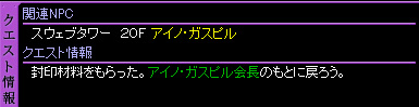 c0081097_20243915.jpg