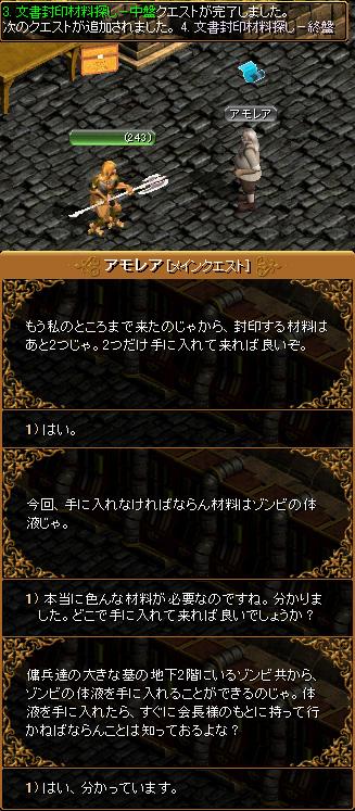 c0081097_2025685.jpg