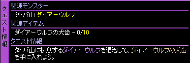 c0081097_20521292.jpg