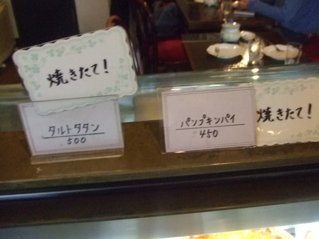 Cafe GOTO_f0076001_22562711.jpg