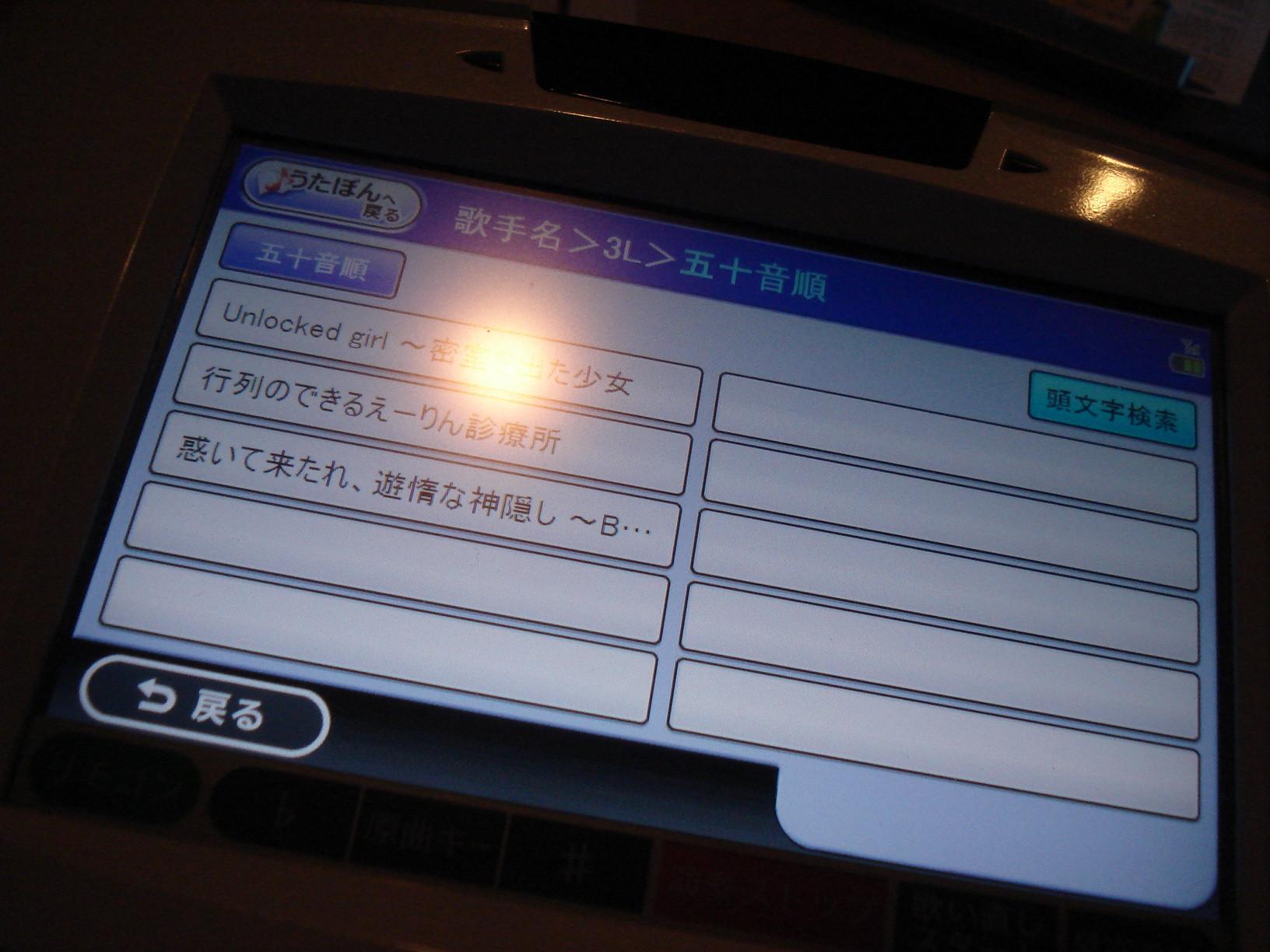 f0124204_1273031.jpg