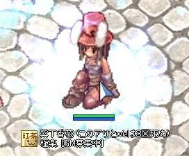 f0058111_334262.jpg
