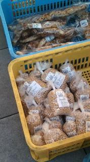 大豆やきな粉が登場、旧暦年末寒波_e0094315_8183950.jpg