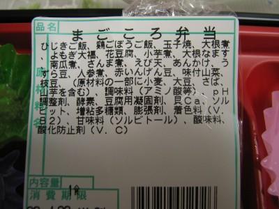 b0075917_1510177.jpg