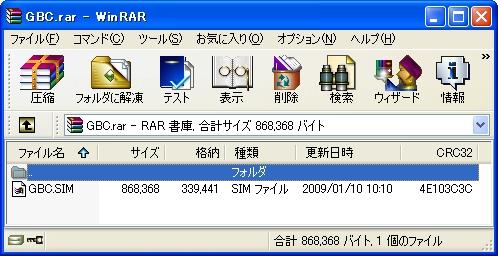 b0030122_0174860.jpg