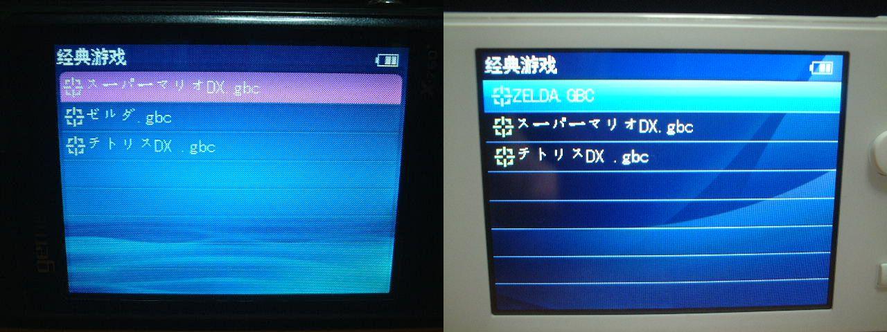 b0030122_0175988.jpg