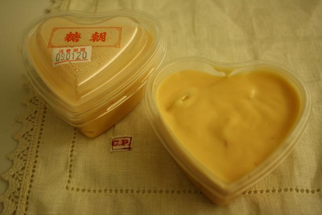 糖朝のマンゴープリンとロイズのアイスクリーム。_c0175022_15454100.jpg