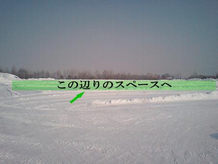 f0126131_226337.jpg