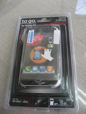●iPhoneをおサイフケータイにする方法_a0033733_163112.jpg