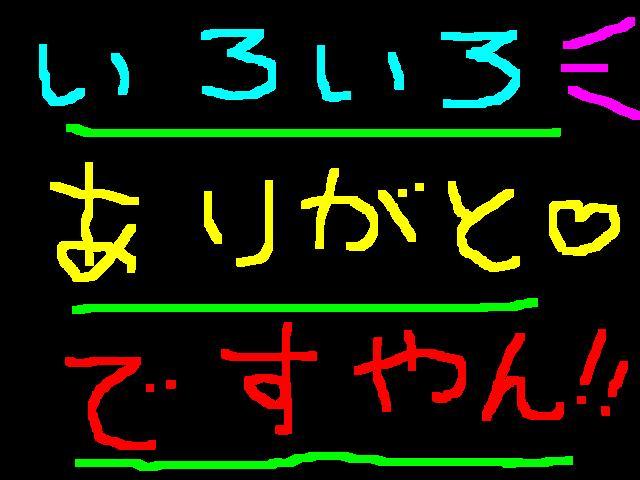 f0056935_2055483.jpg