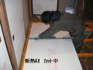 床工事・・・3日目_f0031037_19373792.jpg