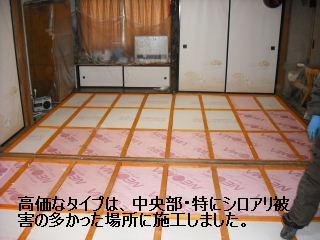 床工事・・・3日目_f0031037_19375989.jpg