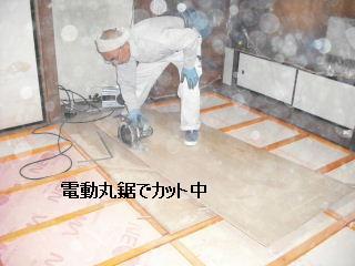 床工事・・・3日目_f0031037_19391073.jpg
