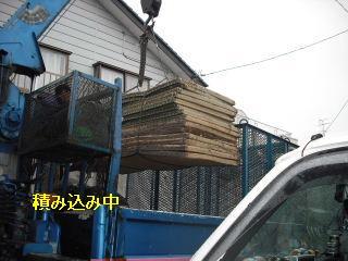 床工事・・・3日目_f0031037_1939229.jpg