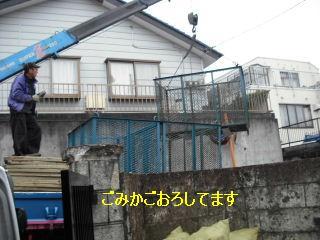 床工事・・・3日目_f0031037_1939531.jpg