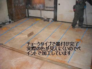 床工事・・・3日目_f0031037_19395392.jpg