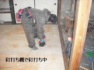床工事・・・3日目_f0031037_19395683.jpg