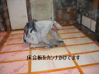 床工事・・・3日目_f0031037_1939719.jpg