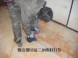 床工事・・・3日目_f0031037_1940199.jpg