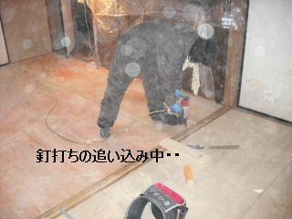 床工事・・・3日目_f0031037_19405888.jpg