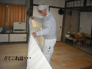 床工事・・・3日目_f0031037_19411145.jpg