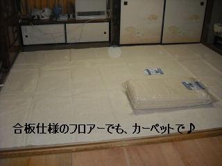 床工事・・・3日目_f0031037_19414085.jpg