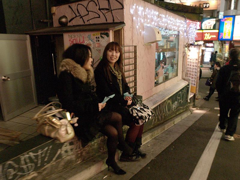 渋谷のお姉さん_c0081540_3275480.jpg