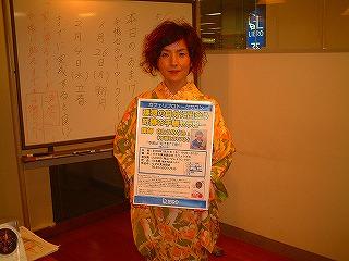 090122 初トークショー@リブロ東池袋終了しました!_f0164842_2233178.jpg