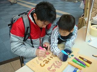 MOTTAINAIフリマ開催報告★1月17日横浜アリーナ_e0105047_1259067.jpg