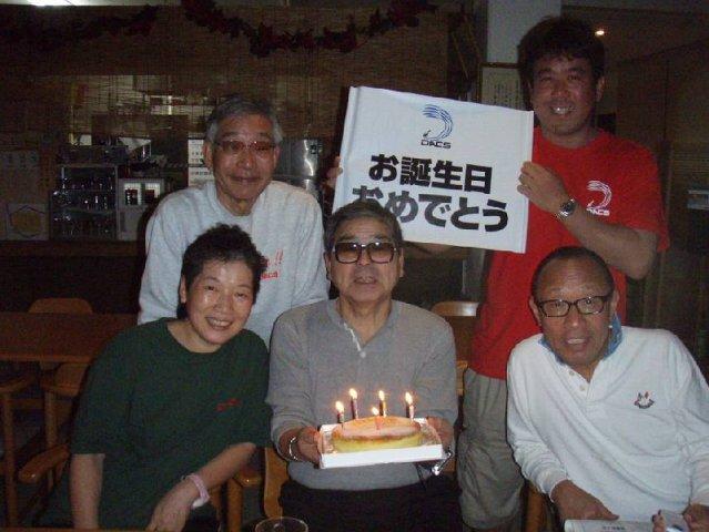 1月22日  セントラルスポーツ様 まずは西崎から _d0113459_19581685.jpg