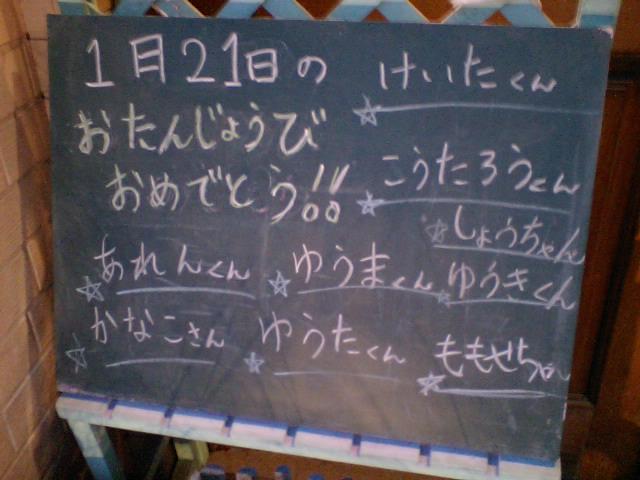 f0169659_2563014.jpg