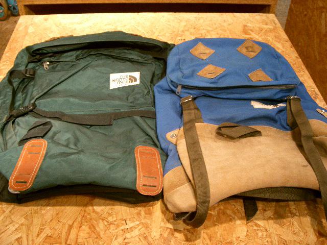 vintage bag!!!!!_b0121563_17162985.jpg
