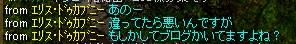 b0126064_1315624.jpg