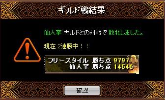 b0126064_13161061.jpg