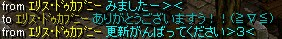 b0126064_1323456.jpg