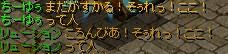 b0126064_13254431.jpg
