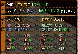 b0126064_1393313.jpg