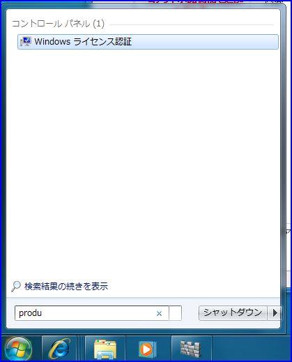 b0063170_23152750.jpg