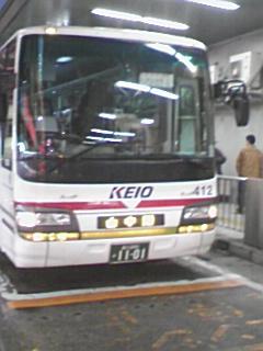 よっすぃ~、愛理番の京王バス_e0013178_23245731.jpg