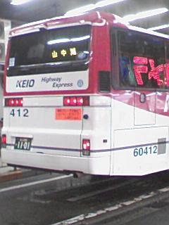 よっすぃ~、愛理番の京王バス_e0013178_23245791.jpg